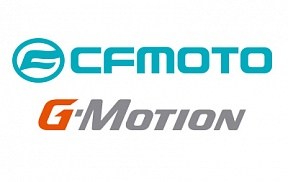 Оригинальные масла CFMOTO G-MOTION для квадроциклов CFMOTO
